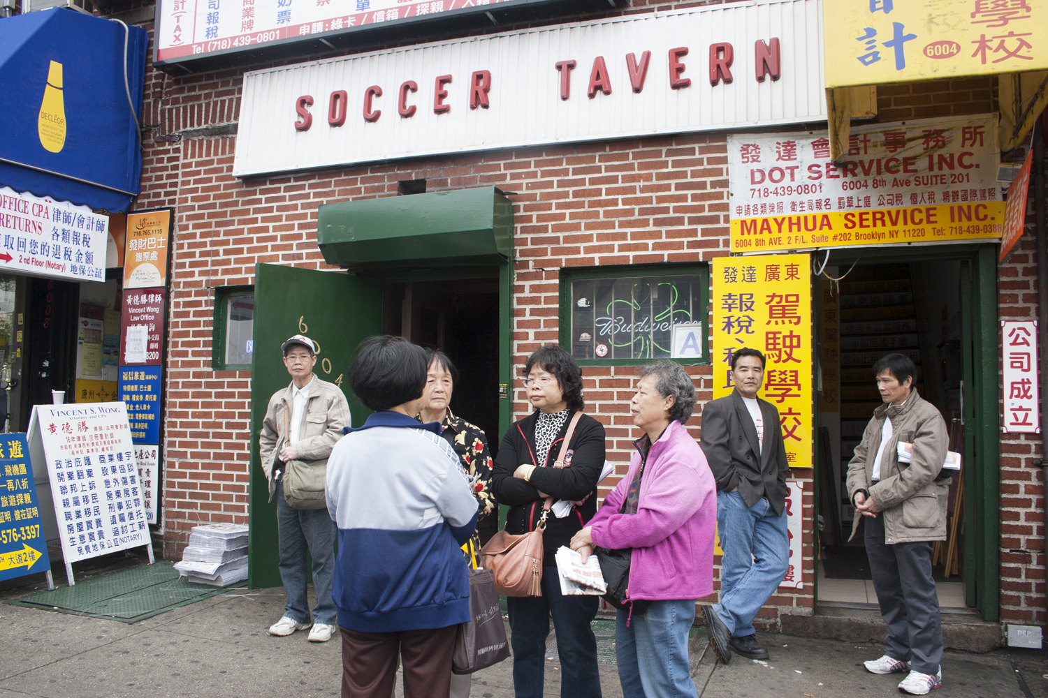 The Soccer Tavern in Brooklyn's 8th Avenue Chinatown (Photo: Angela Sharp)